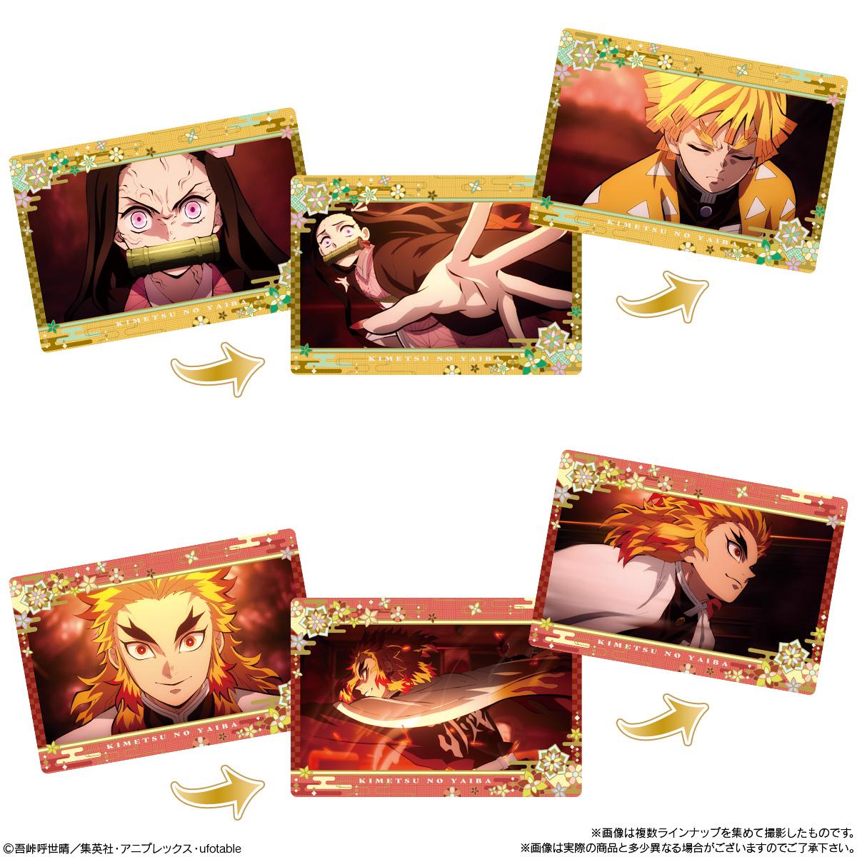 【食玩】鬼滅の刃『劇場版「鬼滅の刃」無限列車編 名場面回顧カードチョコスナック3』10個入りBOX-007