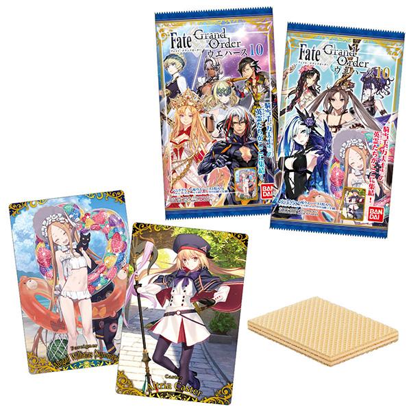【食玩】Fate/Grand Order『Fate/Grand Order ウエハース10』20個入りBOX
