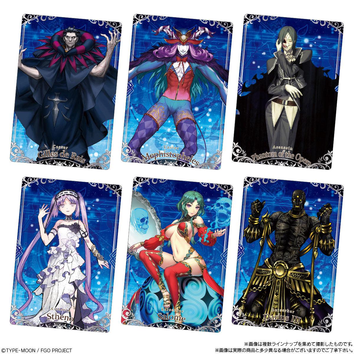【食玩】Fate/Grand Order『Fate/Grand Order ウエハース10』20個入りBOX-003