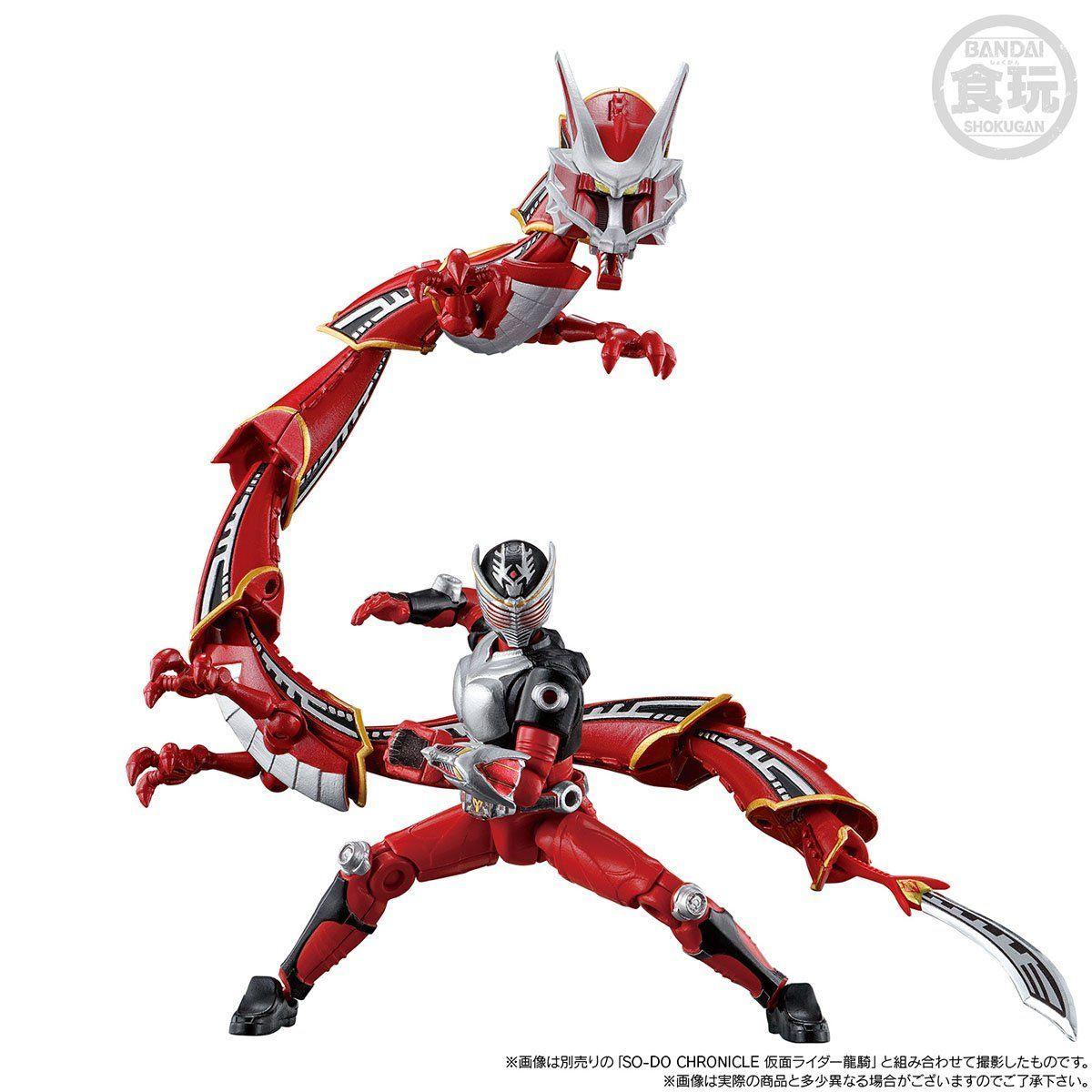 【食玩】SO-DO CHRONICLE『仮面ライダー龍騎』10個入りBOX-012