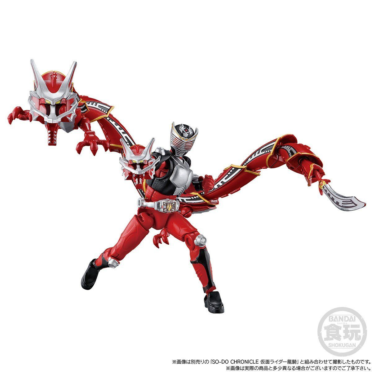 【食玩】SO-DO CHRONICLE『仮面ライダー龍騎』10個入りBOX-014