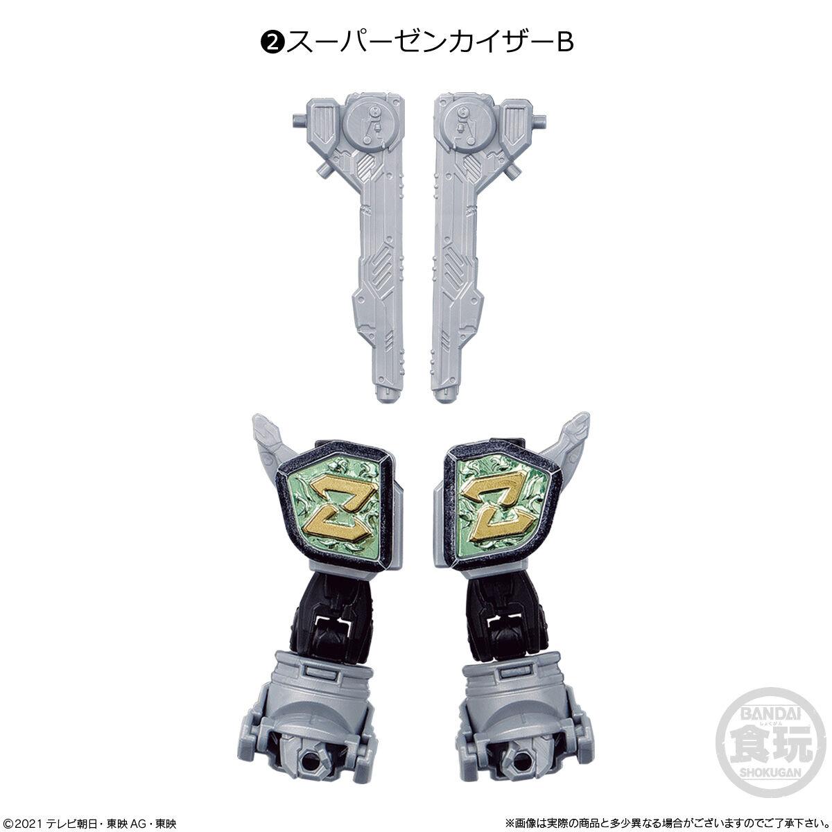 【食玩】ミニプラ 全界合体シリーズ04『ゼンカイジュウオー』機界戦隊ゼンカイジャー プラモデル 12個入りBOX-003