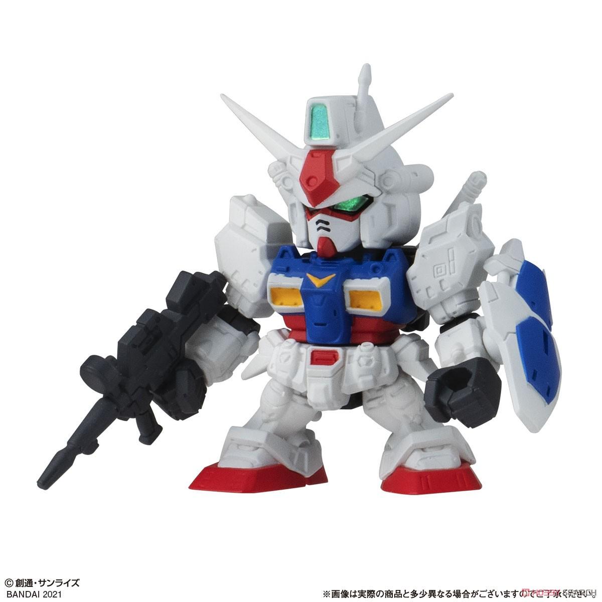 【ガシャポン】機動戦士ガンダム『ガシャポン戦士フォルテ14』12個入りBOX-001
