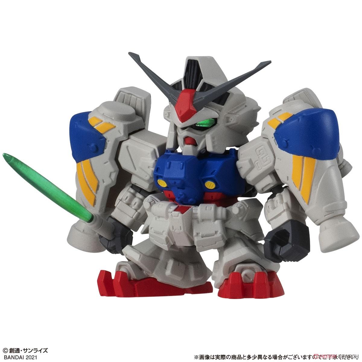 【ガシャポン】機動戦士ガンダム『ガシャポン戦士フォルテ14』12個入りBOX-002