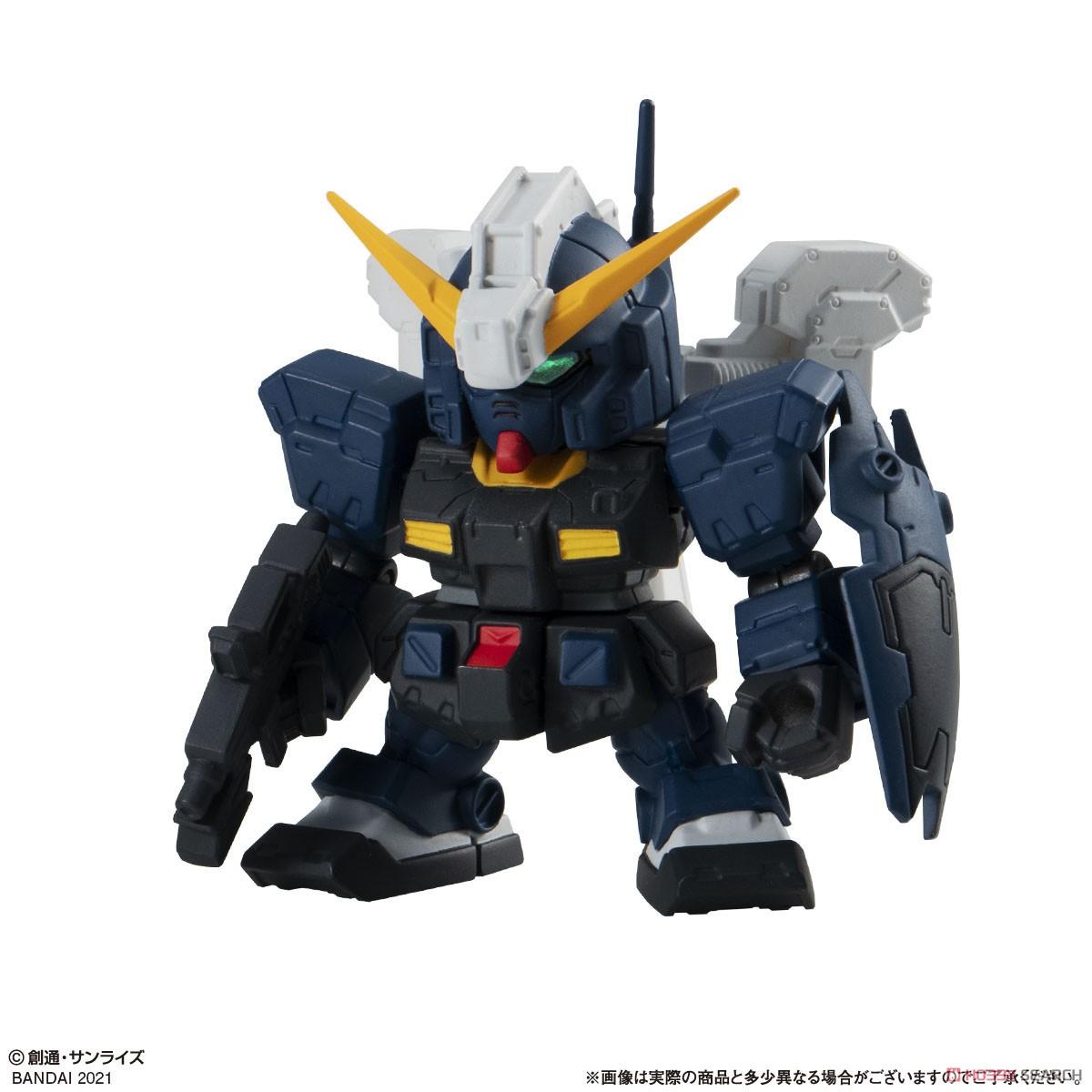 【ガシャポン】機動戦士ガンダム『ガシャポン戦士フォルテ14』12個入りBOX-003