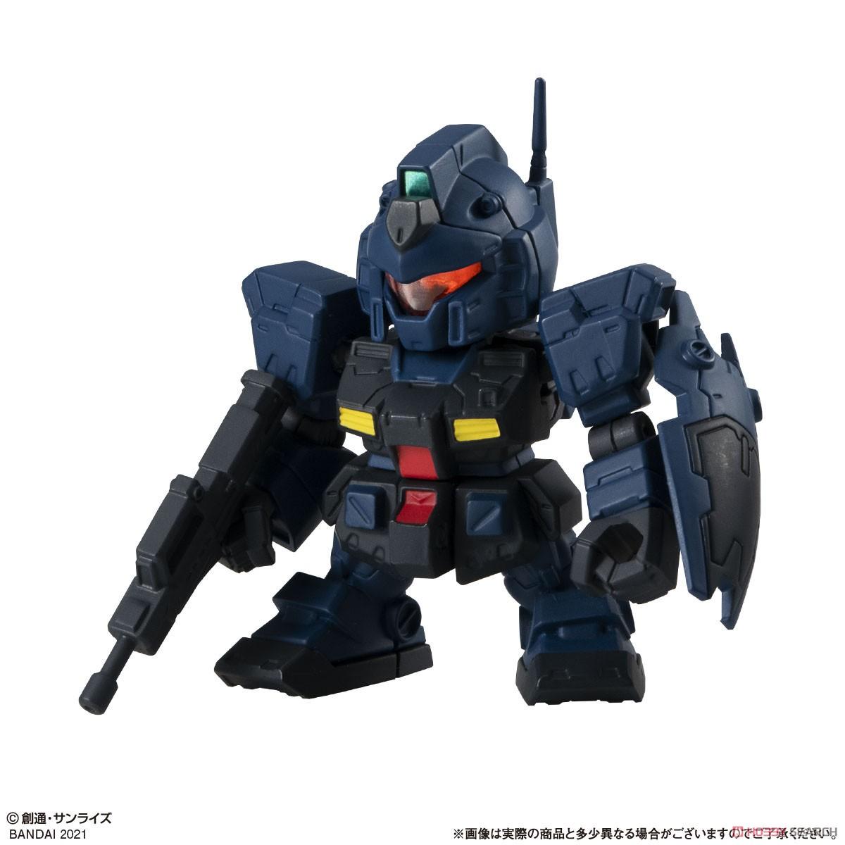 【ガシャポン】機動戦士ガンダム『ガシャポン戦士フォルテ14』12個入りBOX-005