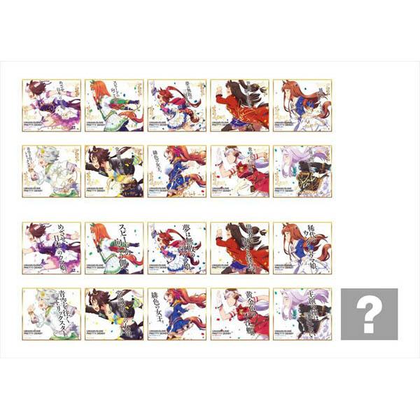 【再販】ウマ娘『ウマ娘 プリティーダービー トレーディングmini色紙』10個入りBOX