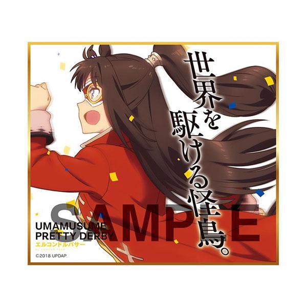 【再販】ウマ娘『ウマ娘 プリティーダービー トレーディングmini色紙』10個入りBOX-004
