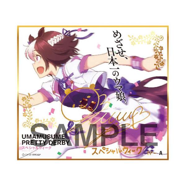 【再販】ウマ娘『ウマ娘 プリティーダービー トレーディングmini色紙』10個入りBOX-011
