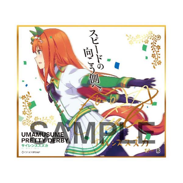 【再販】ウマ娘『ウマ娘 プリティーダービー トレーディングmini色紙』10個入りBOX-012