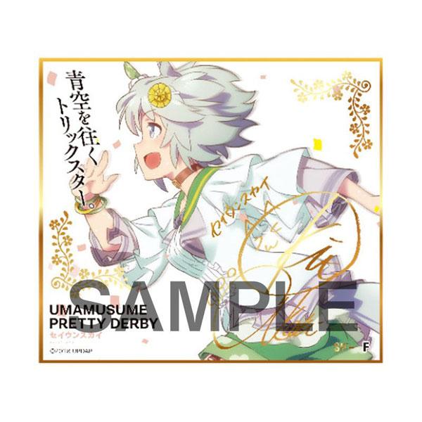 【再販】ウマ娘『ウマ娘 プリティーダービー トレーディングmini色紙』10個入りBOX-016