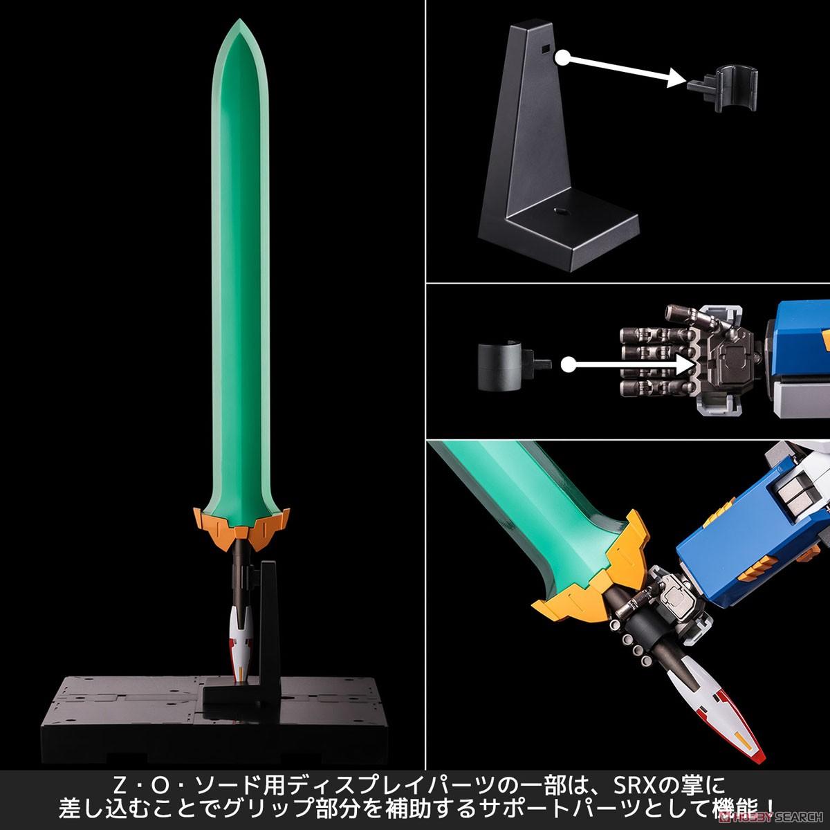 RIOBOT『変形合体 R-1』スーパーロボット大戦OG 可変合体フィギュア-054