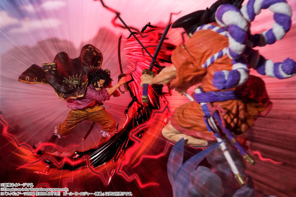 フィギュアーツZERO[EXTRA BATTLE]『ゴール・D・ロジャー -神避-』ONE PIECE 完成品フィギュア-005