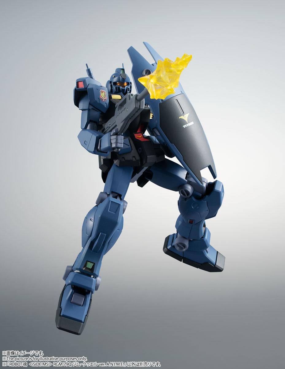 ROBOT魂〈SIDE MS〉『RGM-79Q ジム・クゥエル ver. A.N.I.M.E.』機動戦士ガンダム0083 可動フィギュア-007