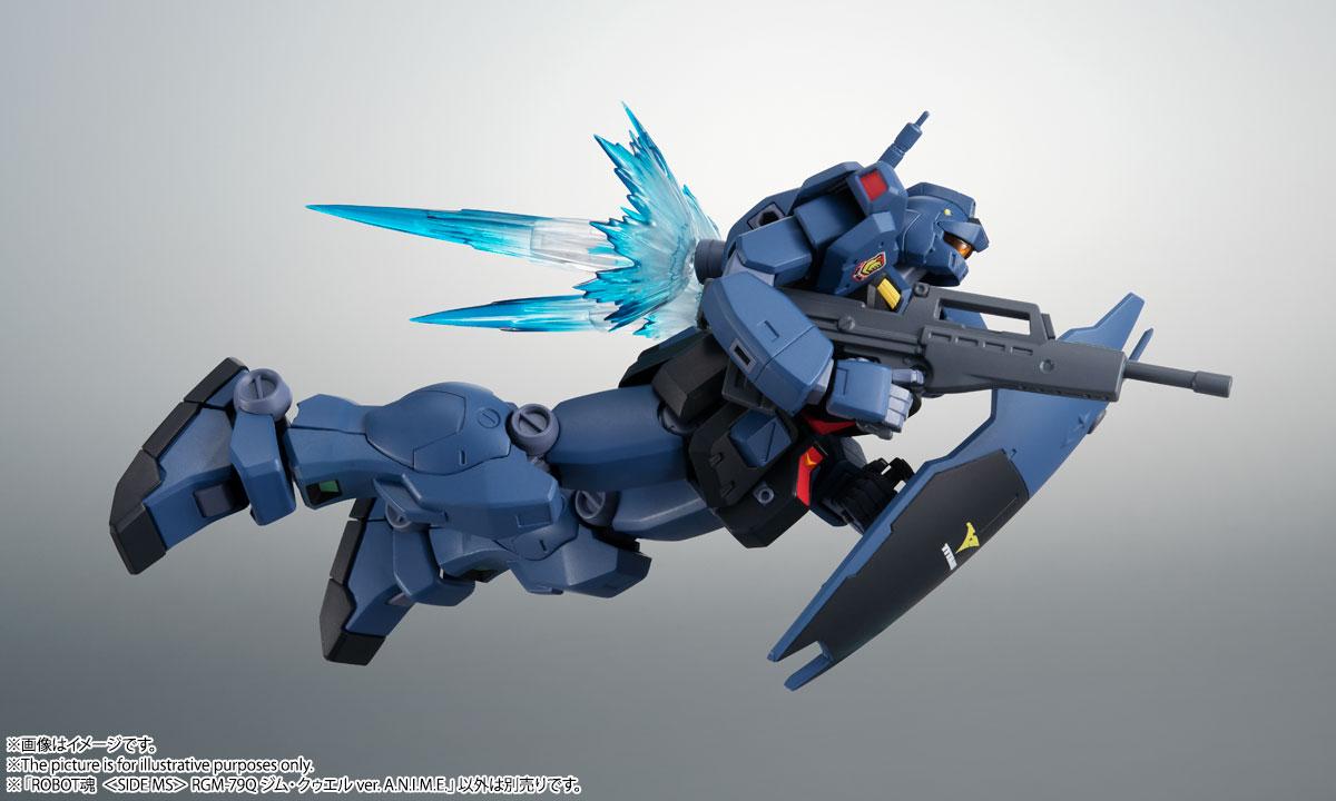 ROBOT魂〈SIDE MS〉『RGM-79Q ジム・クゥエル ver. A.N.I.M.E.』機動戦士ガンダム0083 可動フィギュア-008
