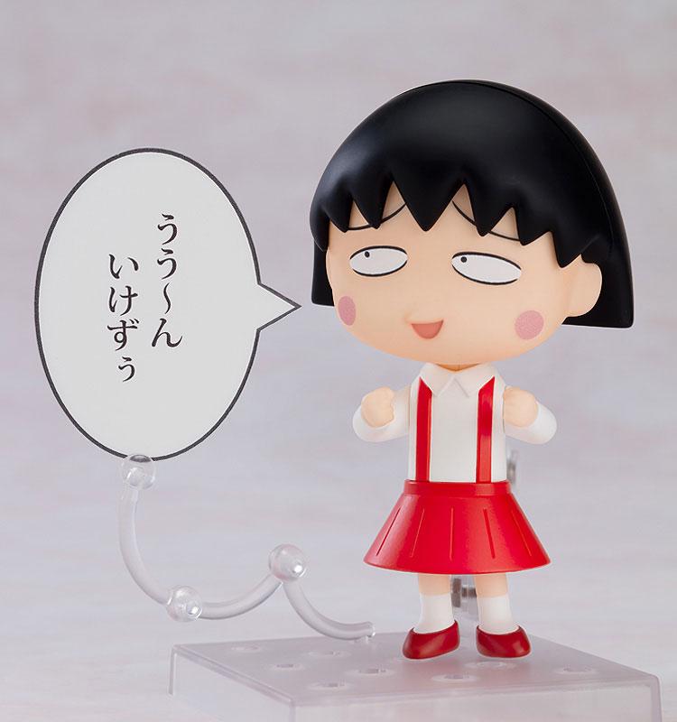 ねんどろいど『ちびまる子ちゃん』デフォルメ可動フィギュア-002