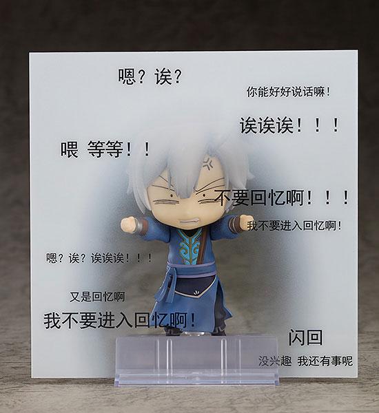 ねんどろいど『沈剣心』剣網3 デフォルメ可動フィギュア-007