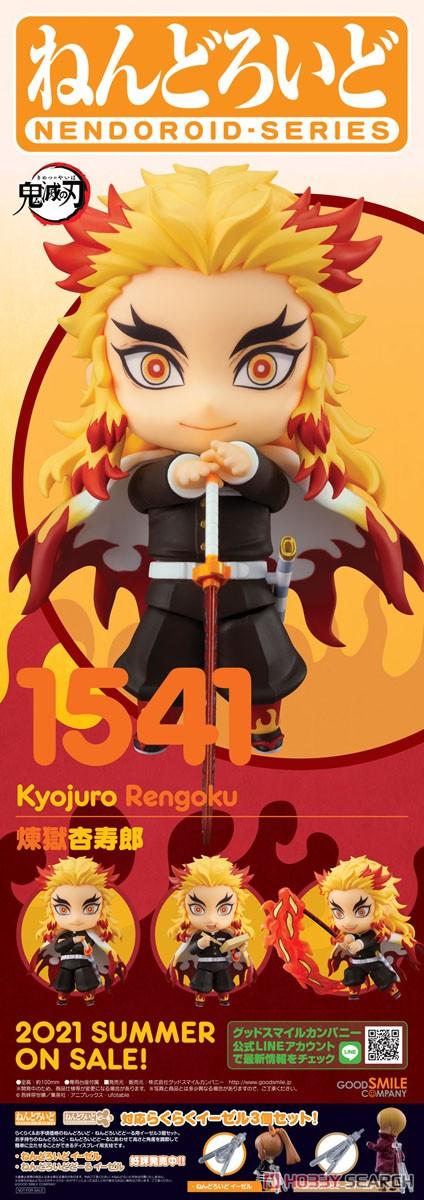ねんどろいど『煉獄杏寿郎』鬼滅の刃 デフォルメ可動フィギュア-006