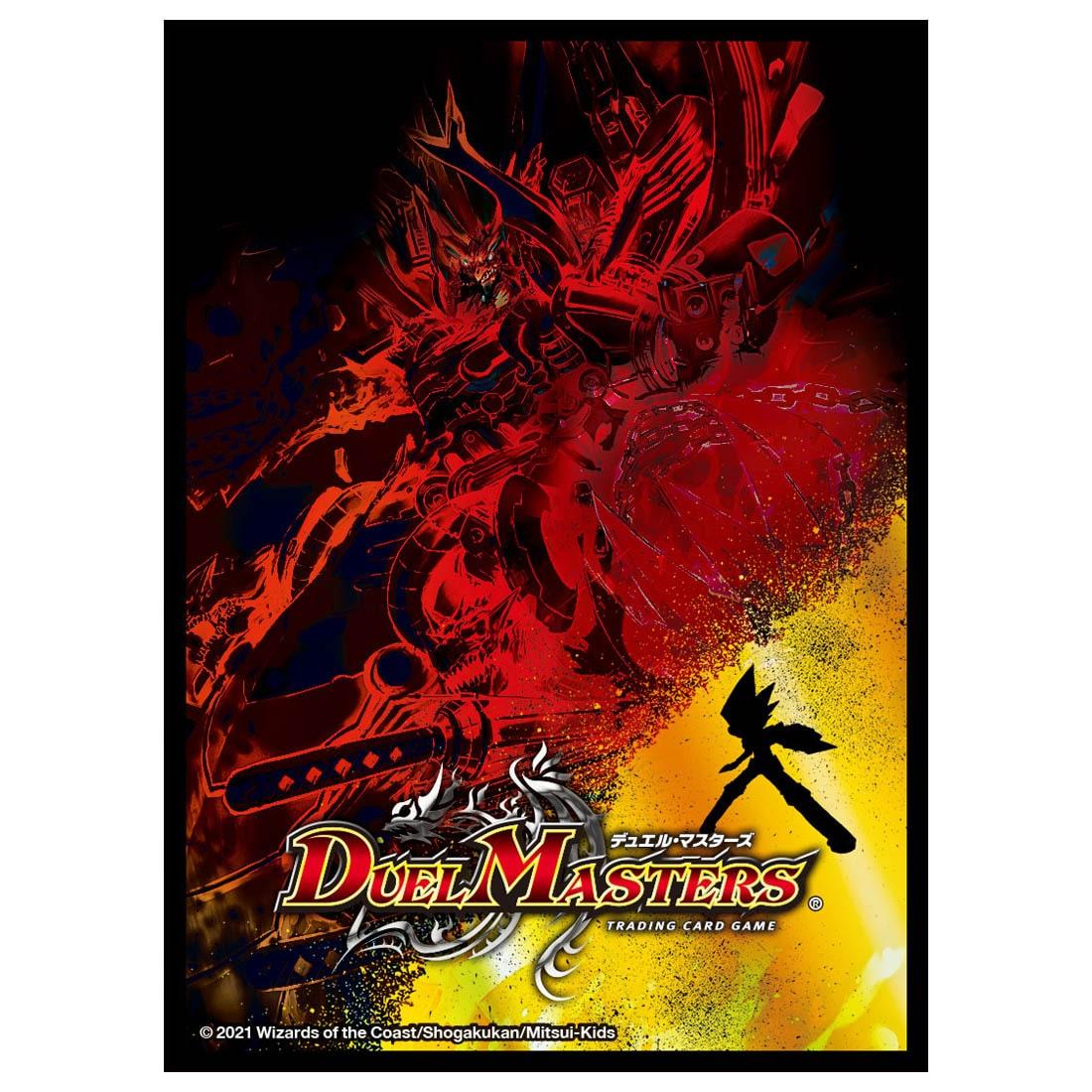 デュエル・マスターズTCG DMBD-16『20th クロニクルデッキ 決闘!! ボルシャック・デュエル』BOX-002