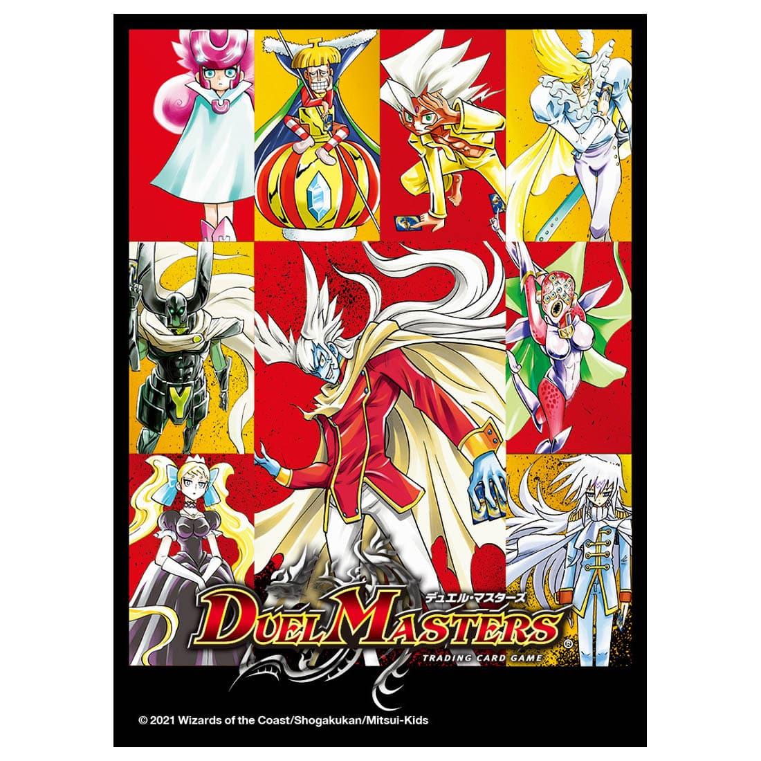 デュエル・マスターズTCG DMBD-16『20th クロニクルデッキ 決闘!! ボルシャック・デュエル』BOX-003