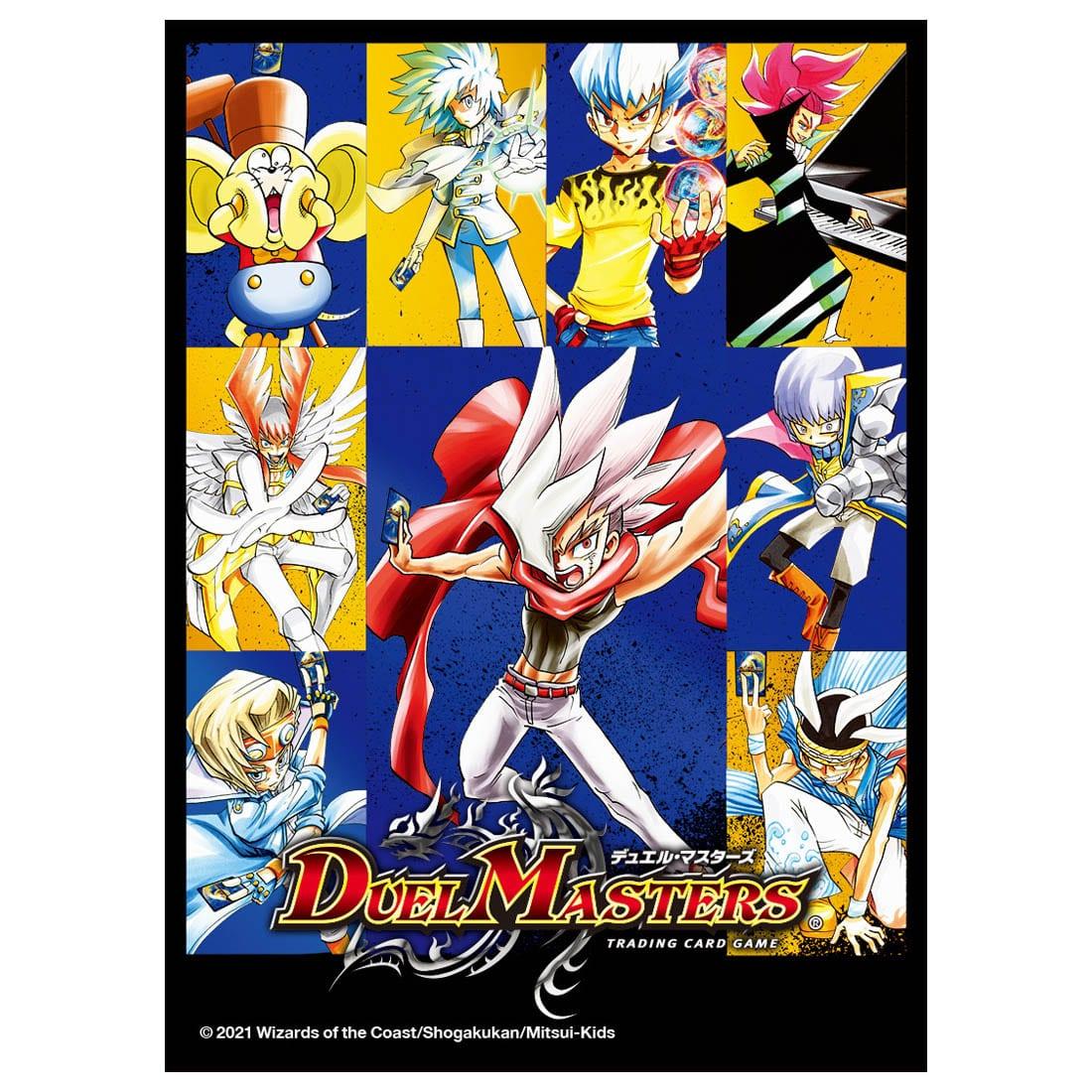 デュエル・マスターズTCG DMBD-16『20th クロニクルデッキ 決闘!! ボルシャック・デュエル』BOX-006