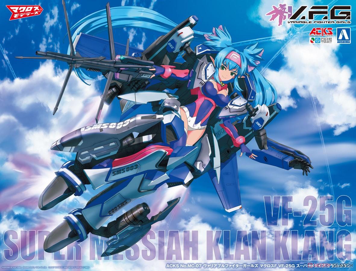【再販】ACKS V.F.G.『VF-25G スーパーメサイア クラン・クラン』マクロスF プラモデル-001