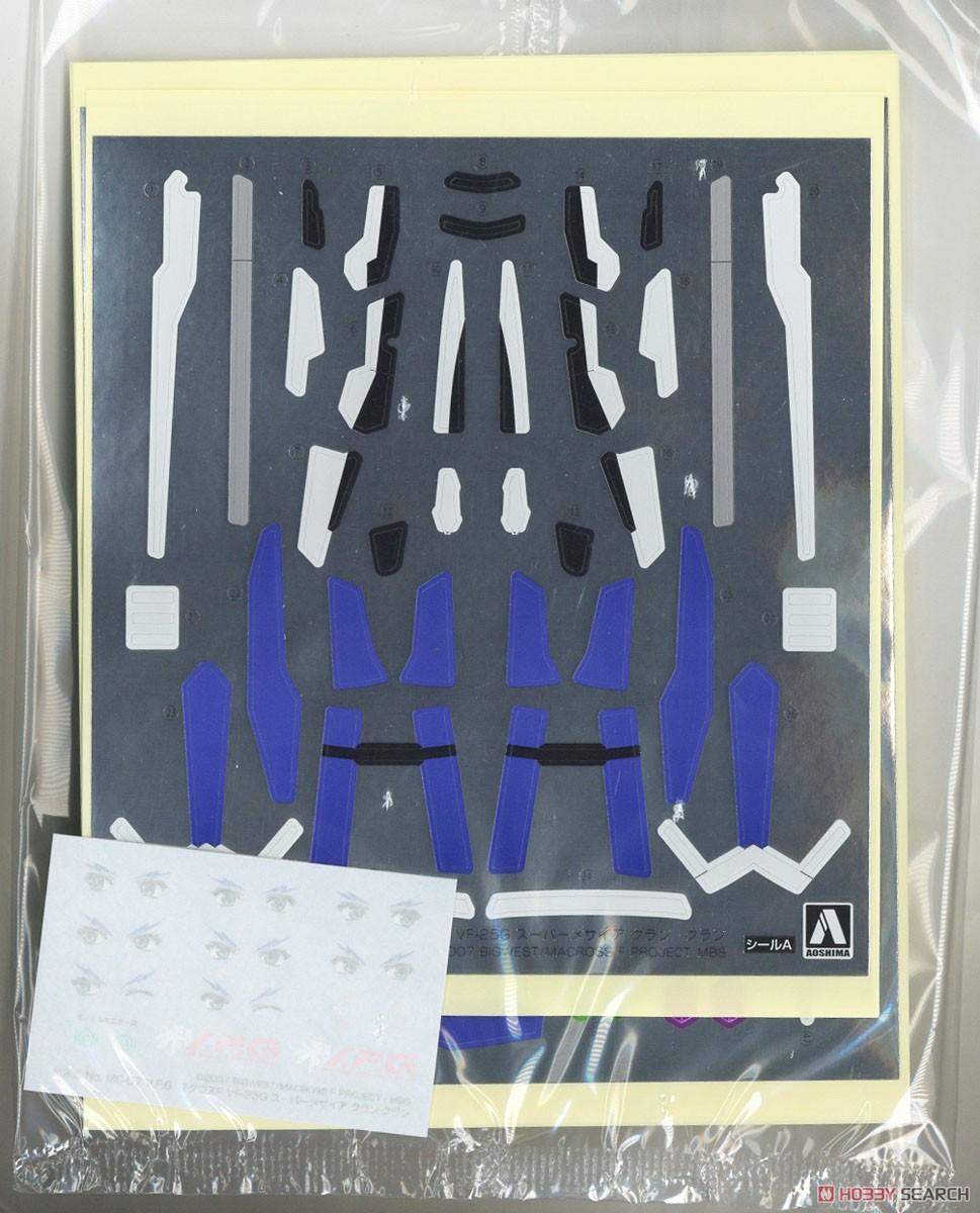 【再販】ACKS V.F.G.『VF-25G スーパーメサイア クラン・クラン』マクロスF プラモデル-030