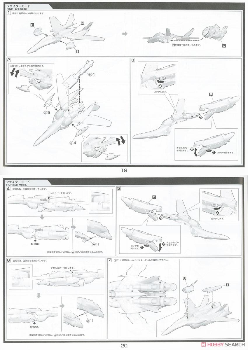【再販】ACKS V.F.G.『VF-25G スーパーメサイア クラン・クラン』マクロスF プラモデル-042