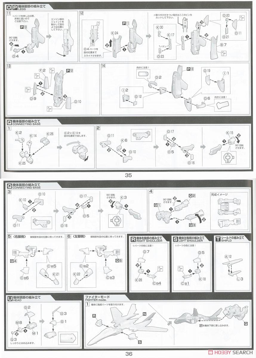 【再販】ACKS V.F.G.『VF-25G スーパーメサイア クラン・クラン』マクロスF プラモデル-050
