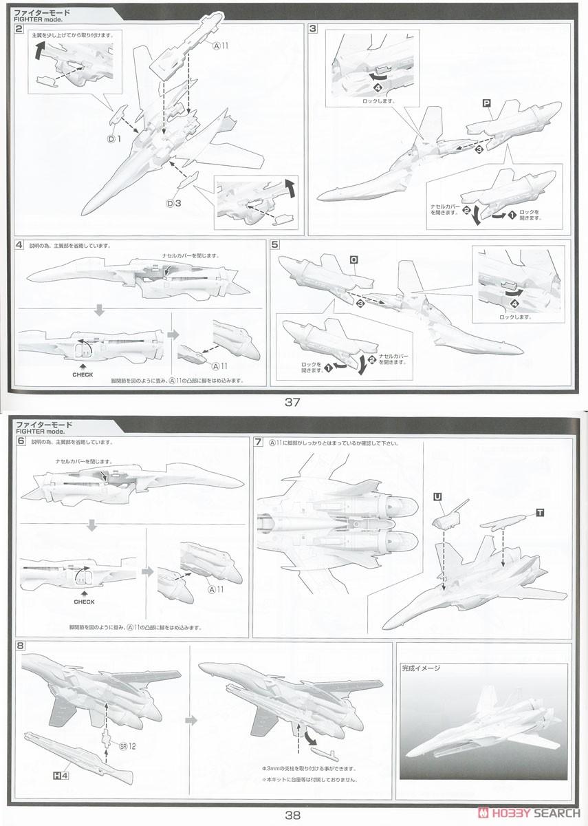 【再販】ACKS V.F.G.『VF-25G スーパーメサイア クラン・クラン』マクロスF プラモデル-051