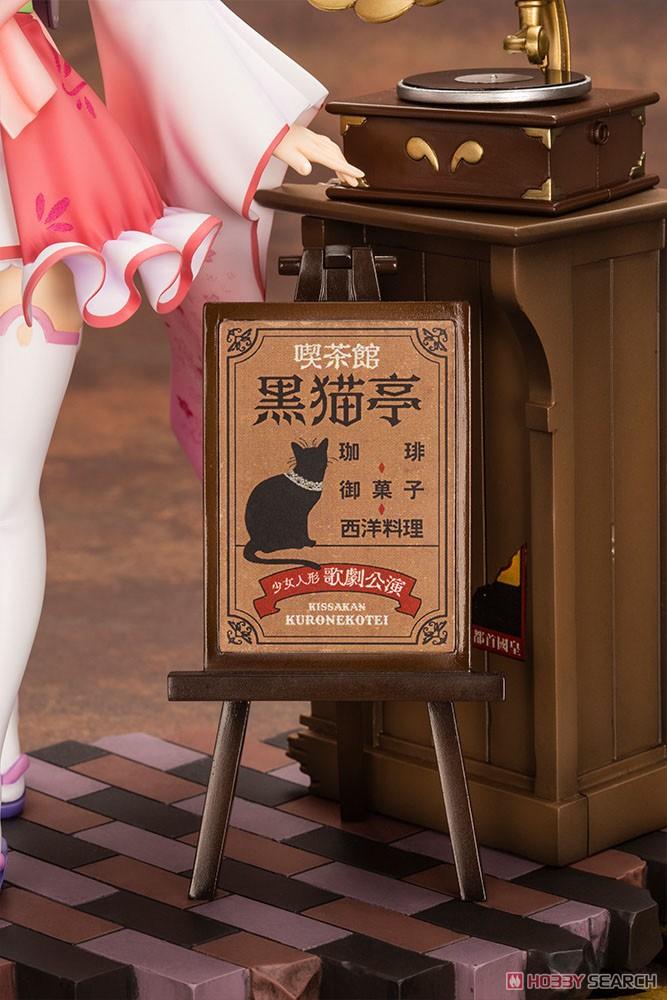 プリマドール『灰桜 初回生産限定版』1/7 完成品フィギュア-008