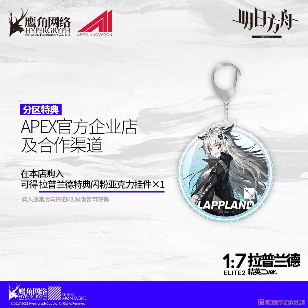 アークナイツ『ラップランド 昇進2 プレミアムVer.』1/7 完成品フィギュア-015