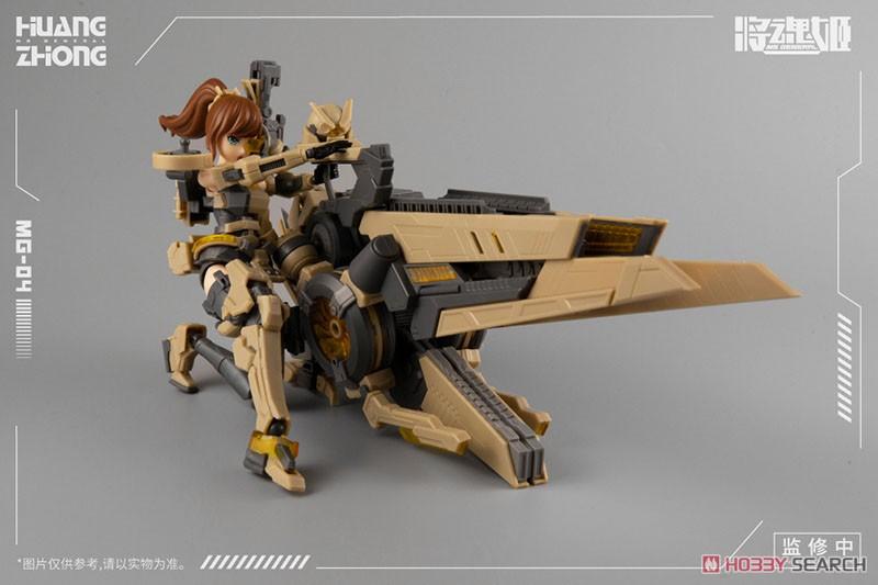将魂姫『MG-04 黄忠 x 鸀鳥[しょくちょう]』1/12 プラモデル-001