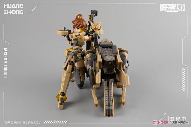 将魂姫『MG-04 黄忠 x 鸀鳥[しょくちょう]』1/12 プラモデル-002