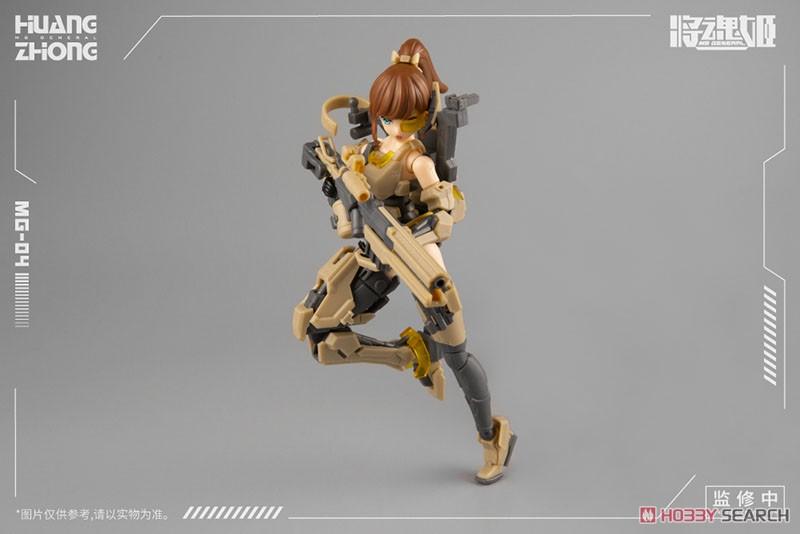 将魂姫『MG-04 黄忠 x 鸀鳥[しょくちょう]』1/12 プラモデル-005