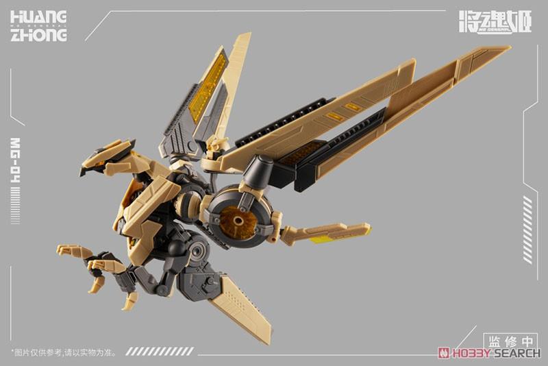 将魂姫『MG-04 黄忠 x 鸀鳥[しょくちょう]』1/12 プラモデル-008