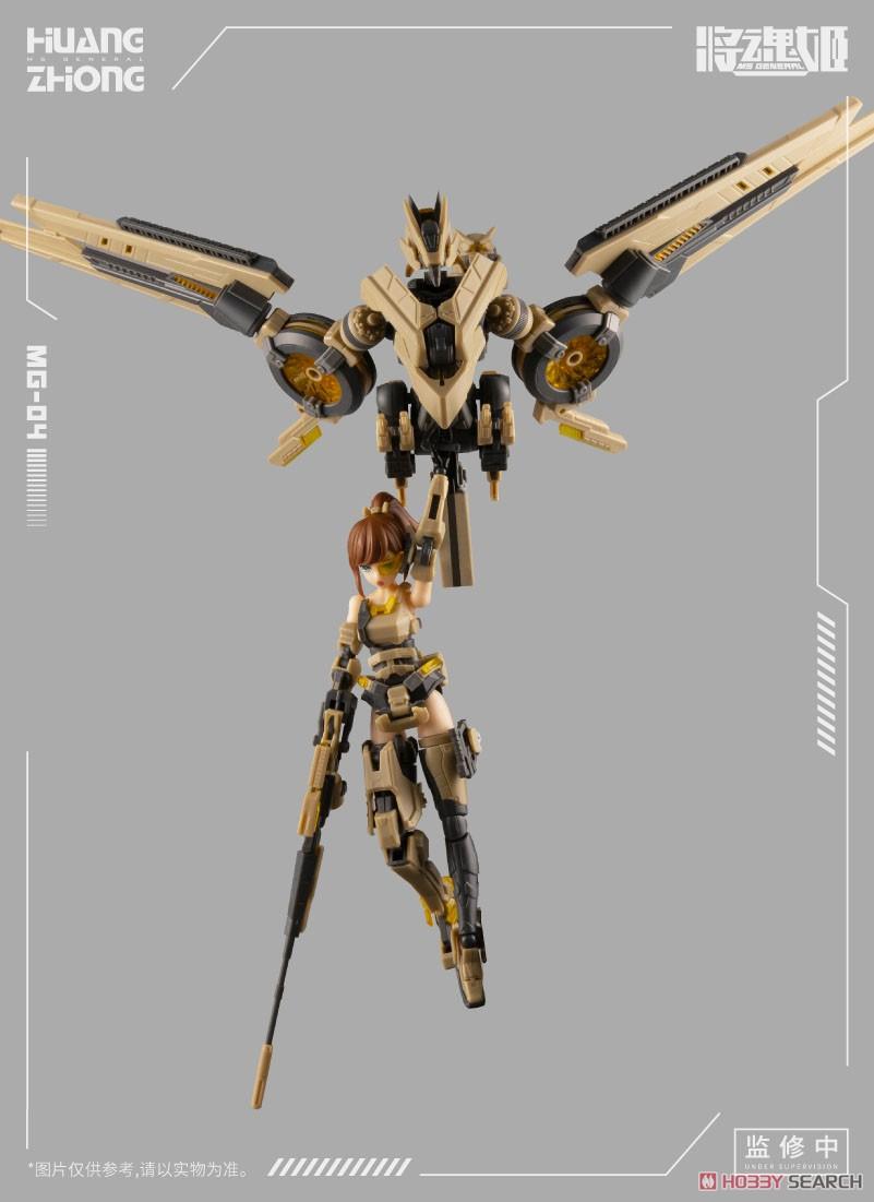将魂姫『MG-04 黄忠 x 鸀鳥[しょくちょう]』1/12 プラモデル-011