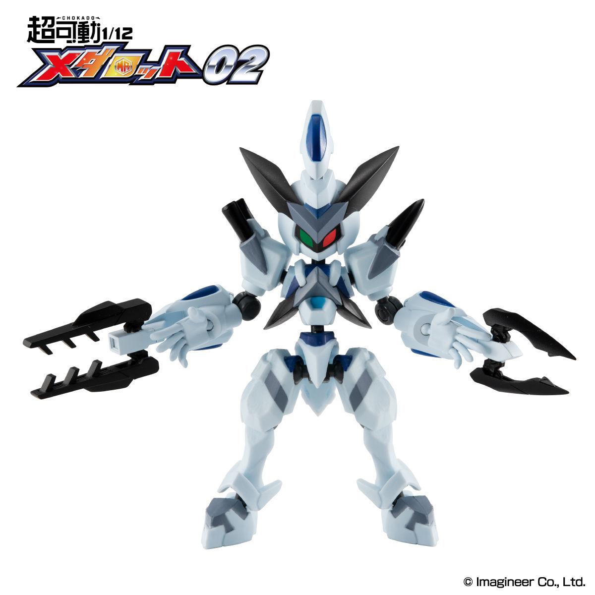 【ガシャポン】メダロット『超可動 1/12 メダロット02』可動フィギュア-004