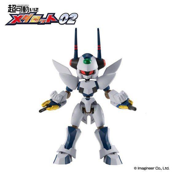 【ガシャポン】メダロット『超可動 1/12 メダロット02』可動フィギュア-006