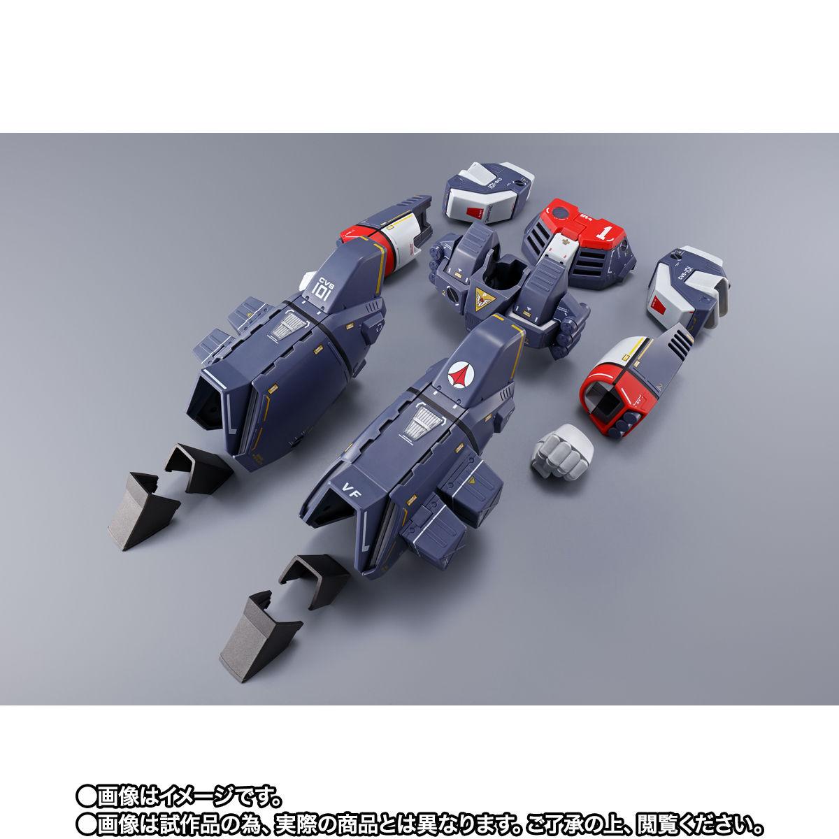 【限定販売】DX超合金『VF-1J対応アーマードパーツセット』超時空要塞マクロス オプションパーツ-005