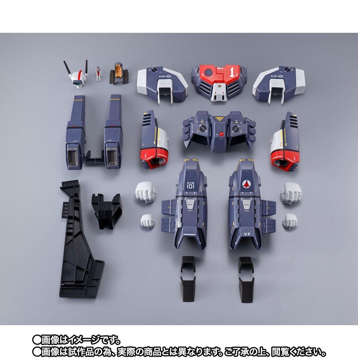 【限定販売】DX超合金『VF-1J対応アーマードパーツセット』超時空要塞マクロス オプションパーツ-006