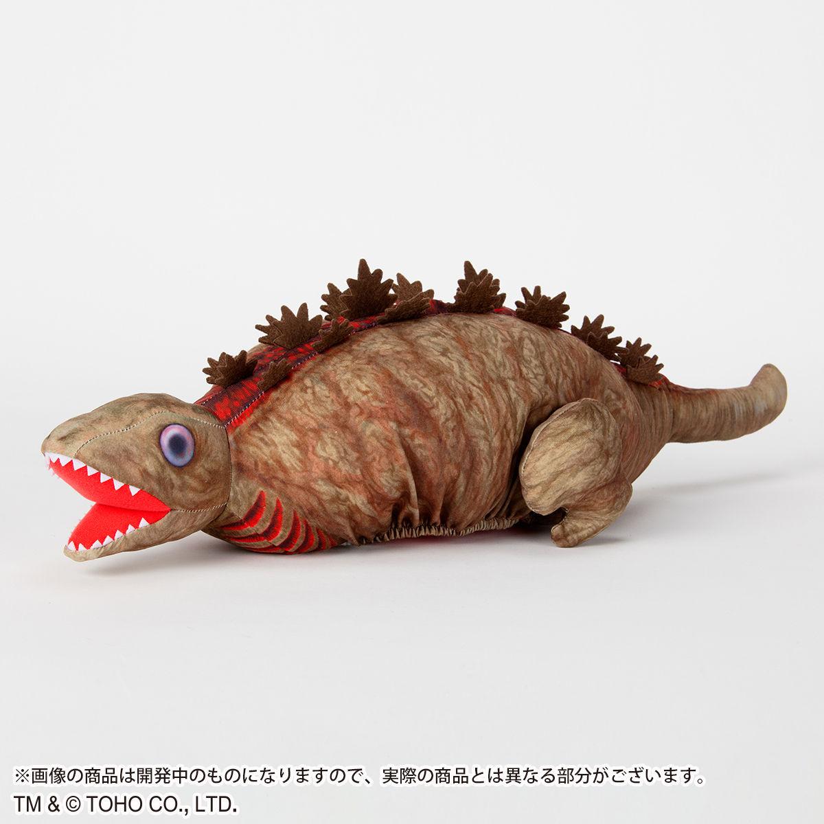 【限定販売】シン・ゴジラ『ゴジラ第2形態 フローリングワイパーカバー』グッズ-002