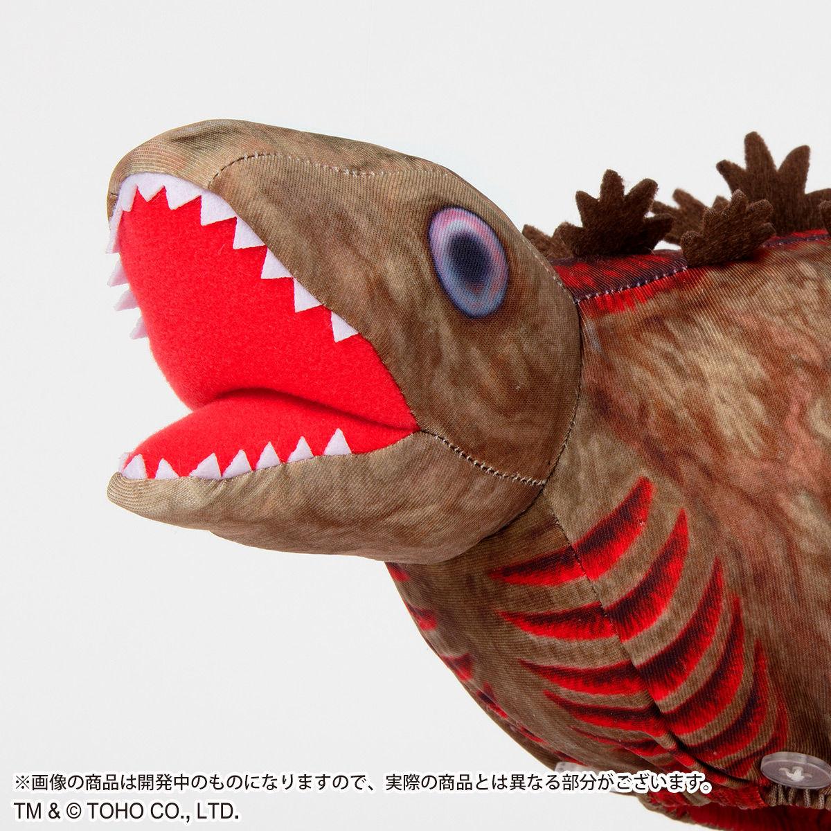【限定販売】シン・ゴジラ『ゴジラ第2形態 フローリングワイパーカバー』グッズ-004