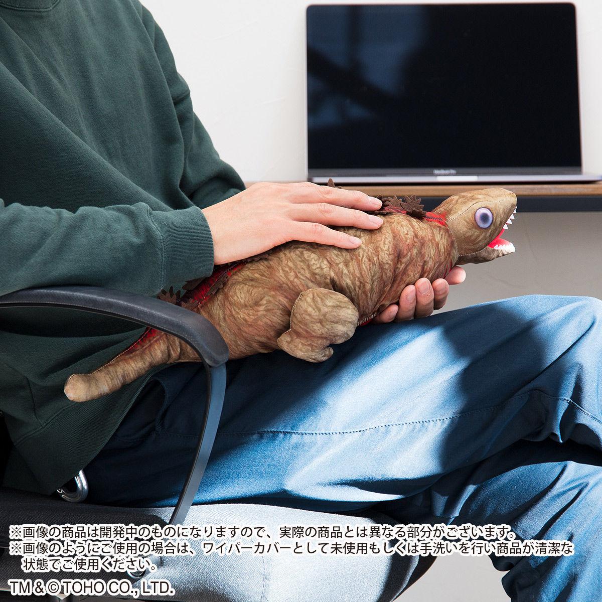 【限定販売】シン・ゴジラ『ゴジラ第2形態 フローリングワイパーカバー』グッズ-007
