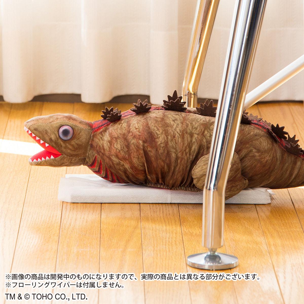 【限定販売】シン・ゴジラ『ゴジラ第2形態 フローリングワイパーカバー』グッズ-008