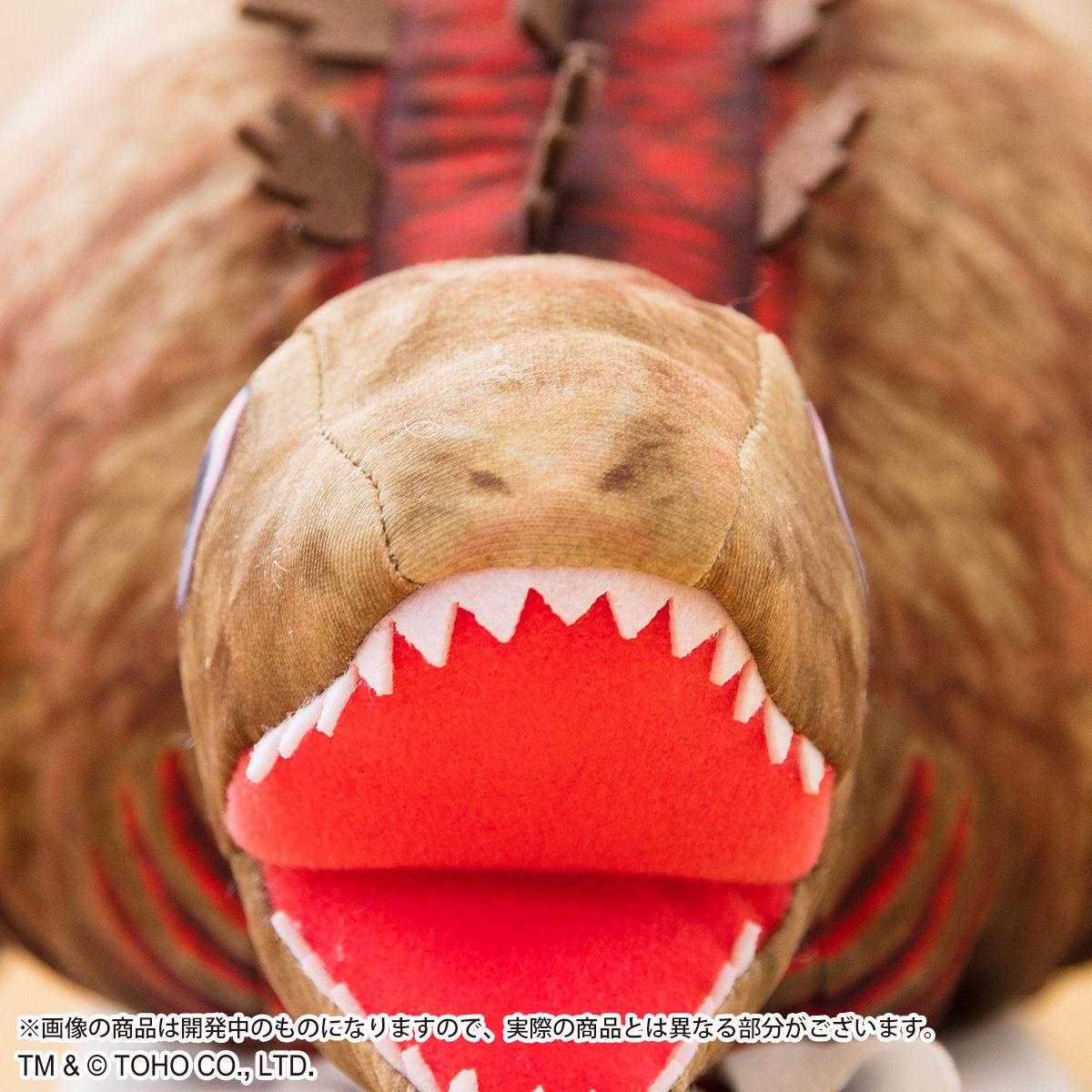 【限定販売】シン・ゴジラ『ゴジラ第2形態 フローリングワイパーカバー』グッズ-009
