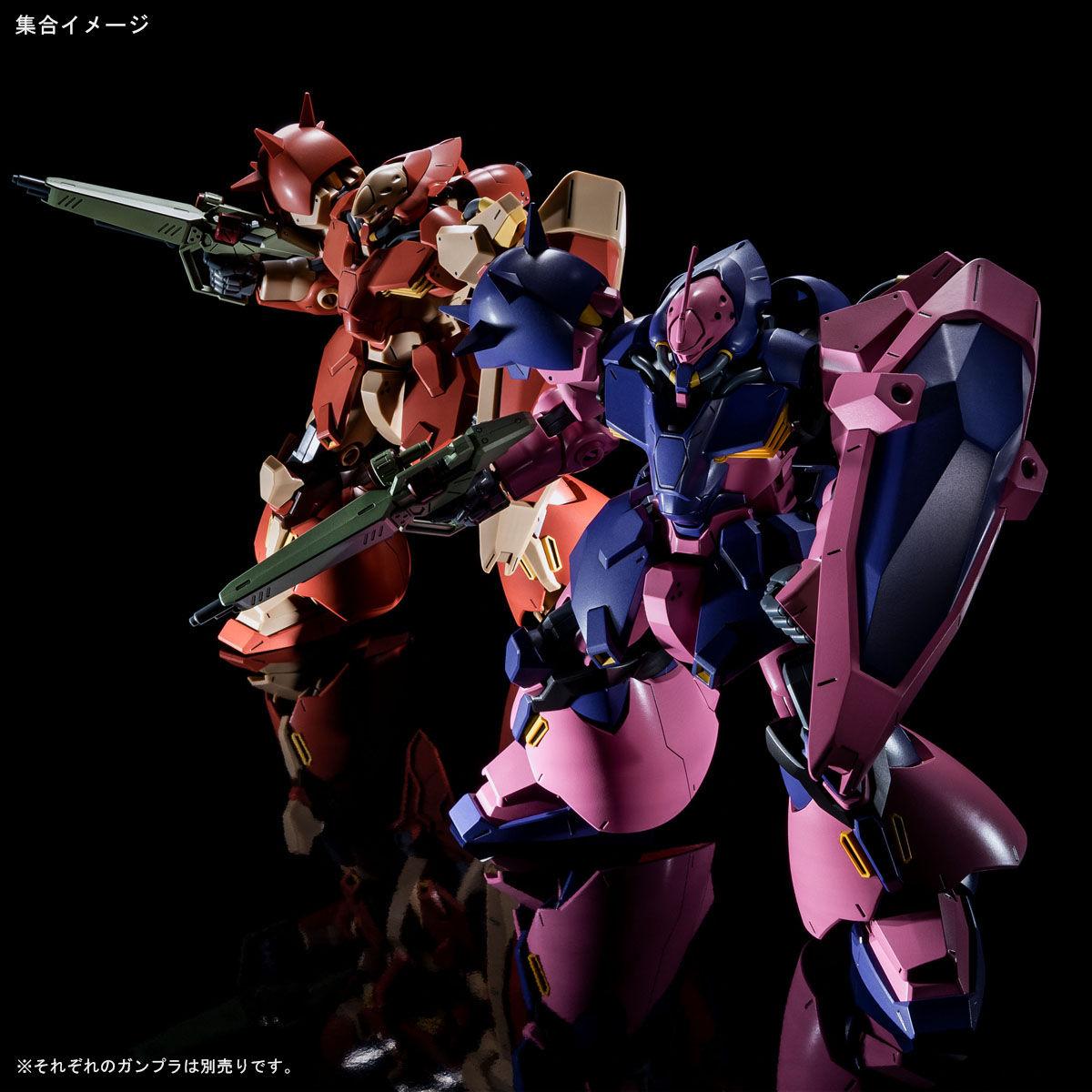 【限定販売】HG 1/144『メッサーF02型』機動戦士ガンダム 閃光のハサウェイ プラモデル-008