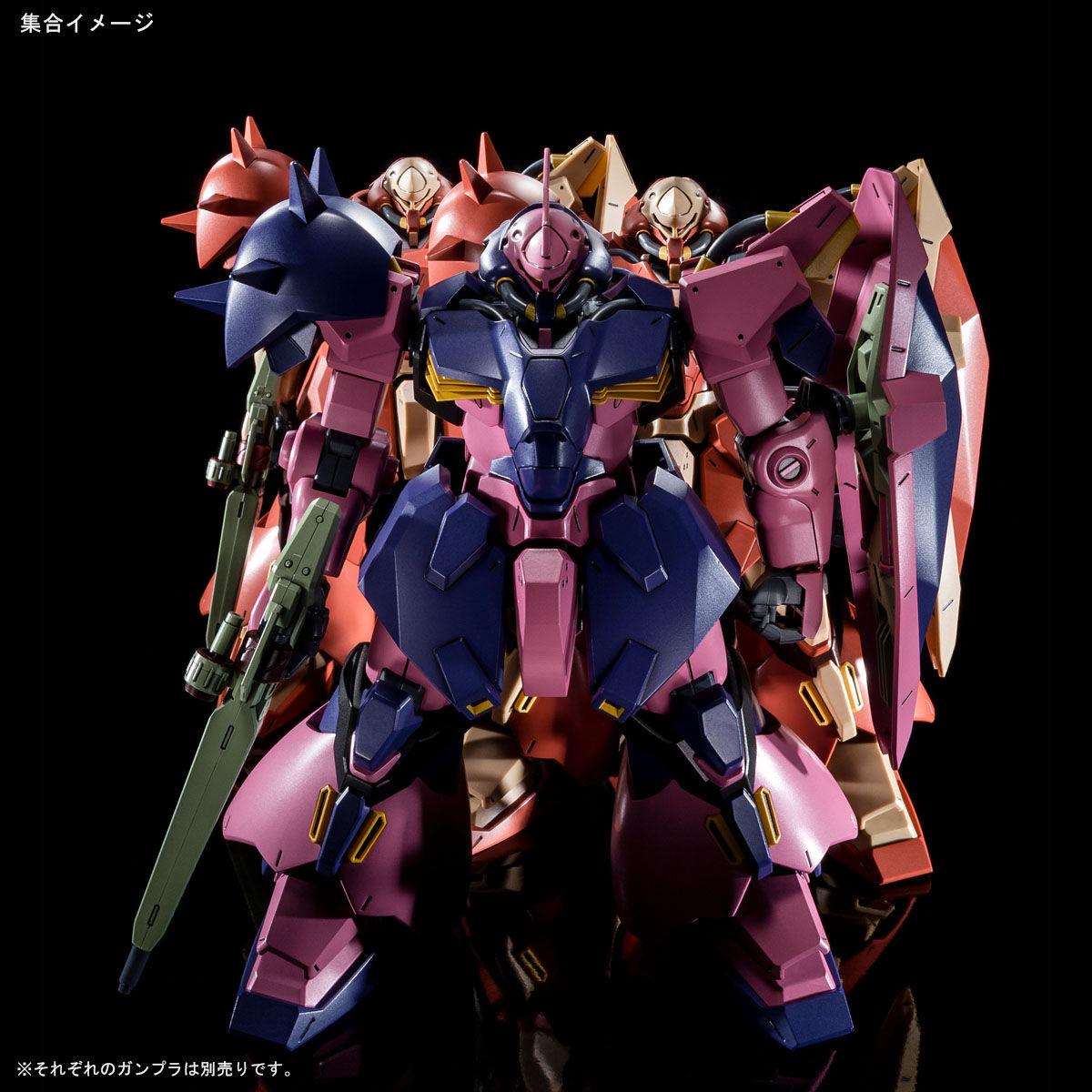 【限定販売】HG 1/144『メッサーF02型』機動戦士ガンダム 閃光のハサウェイ プラモデル-015
