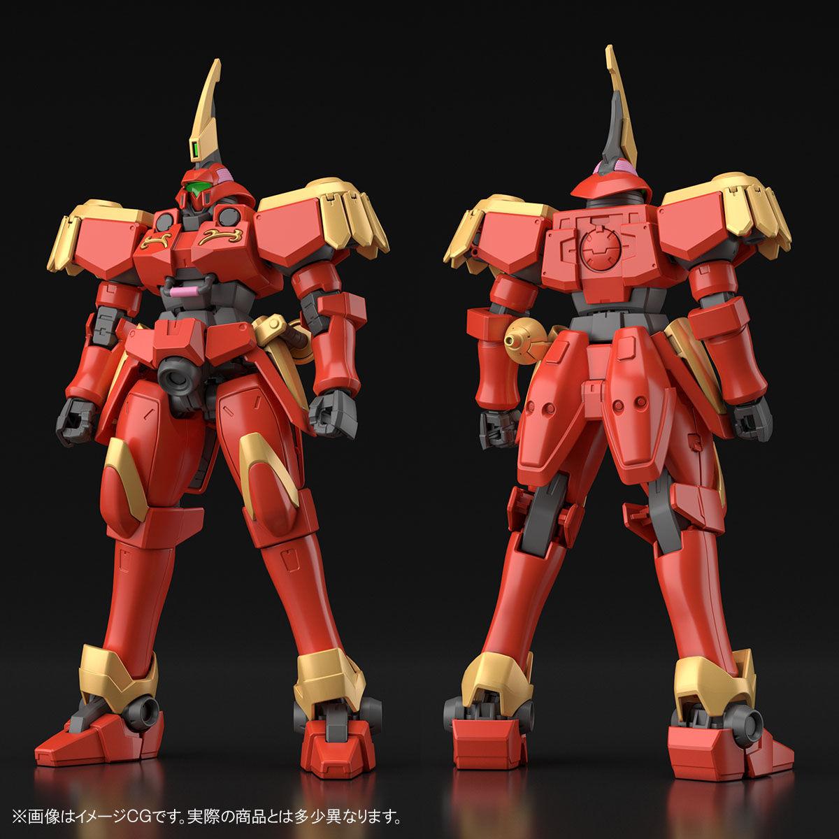 HG 1/144『レオス』新機動戦記ガンダムW DUAL STORY G-UNIT プラモデル-004