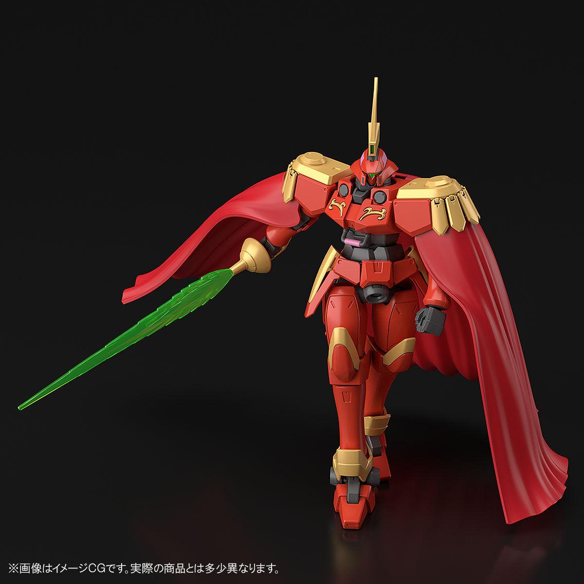HG 1/144『レオス』新機動戦記ガンダムW DUAL STORY G-UNIT プラモデル-006
